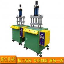 液压冲床|油压冲床|四柱油压机
