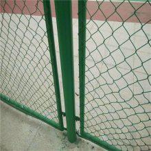 旺来镀锌勾花网厂家 勾花网生产商 羽毛球场围网厂家