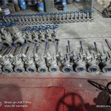 TP41YF-25C铸钢DN50 供LJ46Y油田专用截止节流阀、放空阀、卡箍套、高压配水装置
