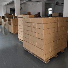 (生产厂家)批发550*200*5系列试印膜/丝印对位膜