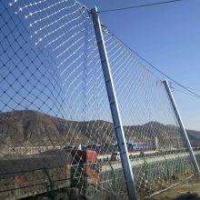 淮北被动边坡防护网供货商