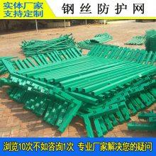 江门监狱防护网规范 阳江桥梁防抛网 Y型柱防护隔离网规格 钢材