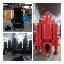 大流量混浆泵\优质沙浆泵\潜水泥沙泵