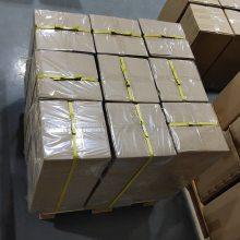 (生产厂家) 批量供应丝印对位胶纸膜
