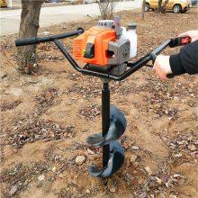 大马力挖坑机 新型手提式钻孔机 富兴植树挖坑机