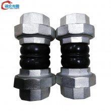 供应大连DN80 PN0.6耐油丁晴橡胶软连接碳钢法兰