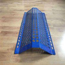 旺来柔性防风网价格 冲孔网护栏 不锈钢圆孔网厂家