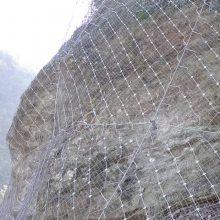 赤峰市SNS主动柔性防护网报价