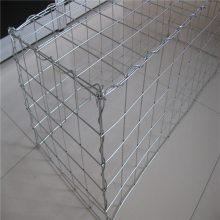石笼格宾网 铅丝网笼 包塑石笼网厂