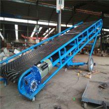 6米8米移动式升降皮带机 500带宽皮带输送机A88
