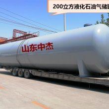 宜昌市120立方液化气残液罐