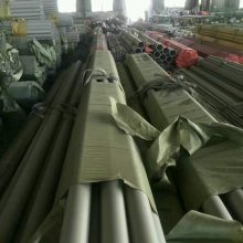 供应重庆316不锈钢管310S不锈钢管现货
