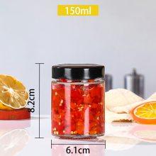 供应玻璃酱菜瓶定做宏华110ml酱菜玻璃瓶