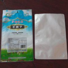 山东厂家定制风干牛肉铝箔真空袋 高温铝塑袋