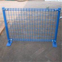 旺来围墙护栏网价格 不锈钢栅栏 圈地护栏网多少钱一米