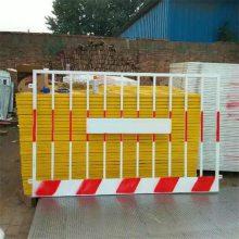 旺来临时护栏网价格 活动围栏 装饰护栏网