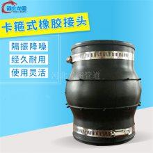 供应绍兴耐低温橡胶软接头 偏心橡胶软接头长度