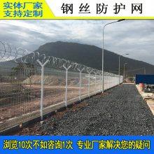 东莞厂房隔离网 刺绳防护网 炎泽网业 包塑铁线 隔离网