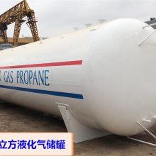 孝感市200立方液化气残液罐,200立方残液罐,为中国制造正名