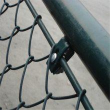 旺来勾花网各种规格 勾花网厂家 体育场地围网