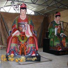 河南云峰佛像雕塑厂供应十二老母90厘米 玻璃钢树脂神像佛像