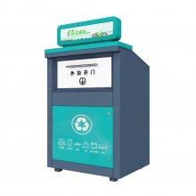 专业生产旧衣回收箱,衣帽回收箱,宿迁生产厂家,供应全国市场