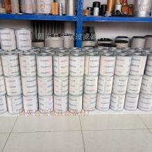 207-60-71182小松液压油滤芯