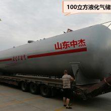 赣州市热销菏锅100立方液化气残液罐,30立方残液罐