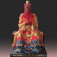 河南云峰佛像雕塑厂家订做 四海龙王 龙王龙母佛像
