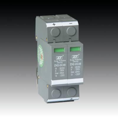 供应直流24v电源防雷器 中科恒品牌