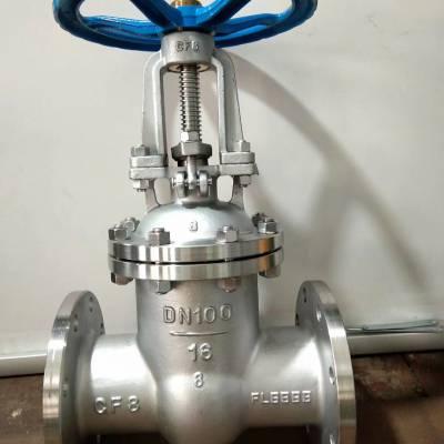 精拓阀门生产-压差油密封闸阀价格CYZ40H-16C DN100-压差油密封闸阀专业生产厂家