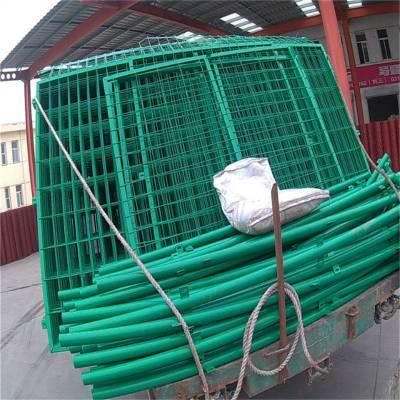 隔离网 高速公路防护网 护栏网