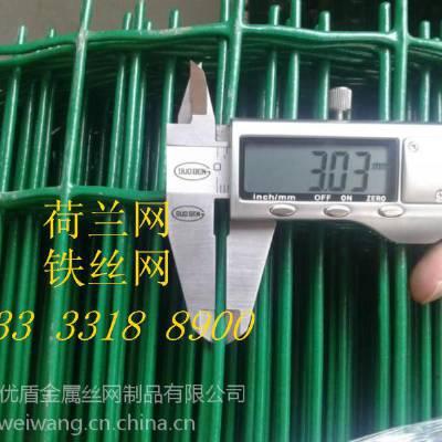 汉中池塘优质低碳钢丝焊接网 pvc粉末养殖网多钱 武汉厂家是安平优盾浸塑铁丝网
