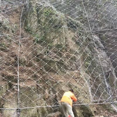 博乐主动边坡防护网报价、生产厂