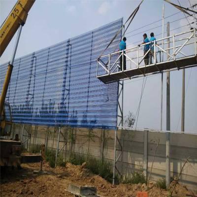 防风网 防尘板 工厂防尘板