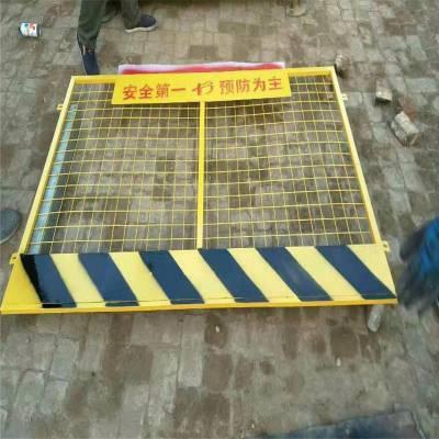 旺来河北机场围栏 护栏隔离网 安全围栏网