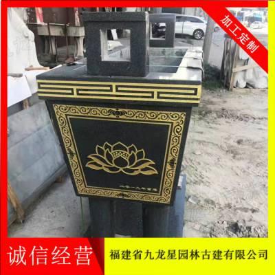 供应惠安石雕香炉 青石香炉 花岗岩香炉 可定制香炉雕刻厂家