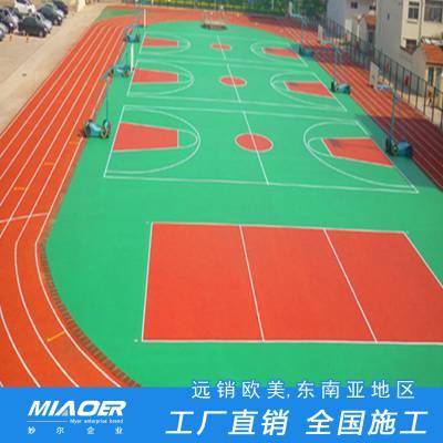 户外橡胶地垫,【妙尔】体育运动材料建设企业