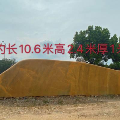陕西黄腊石 陕西景观石园艺基地
