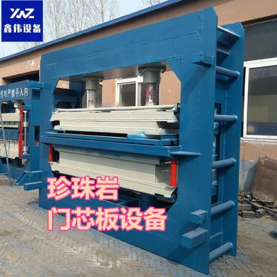 新型珍珠岩防火门芯板各种规格大板生产线设备