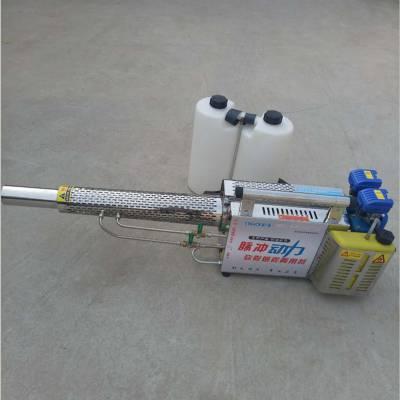 启航牌果树打药机 脉冲动力弥雾机 全自动超大功率烟雾机