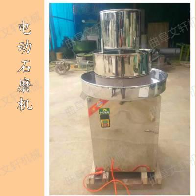 广东400米肠石磨机 文轩豆腐石磨机