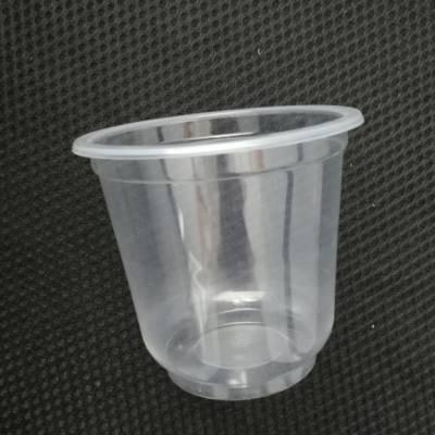 厂家定制一次性pp透明异形果冻杯