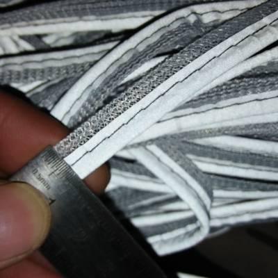 反光条 挚友反光绳 高光度价格优惠 供应安徽