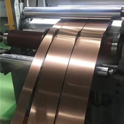 CuSn7Zn2Pb3-C_CuSn7Zn2Pb3-C铜带价格