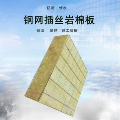 岩棉板可以保证墙体的温度