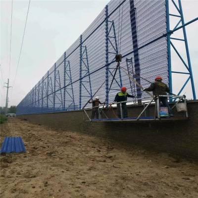 旺来煤场防风抑尘网 挡风网 防风固沙网