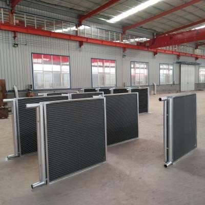 铜管铝翅片表冷器 厂家 价格