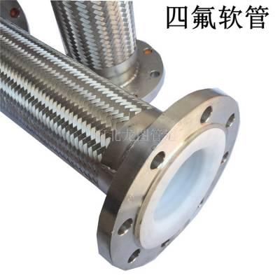 供应DN50 100KG高压不锈钢金属软管