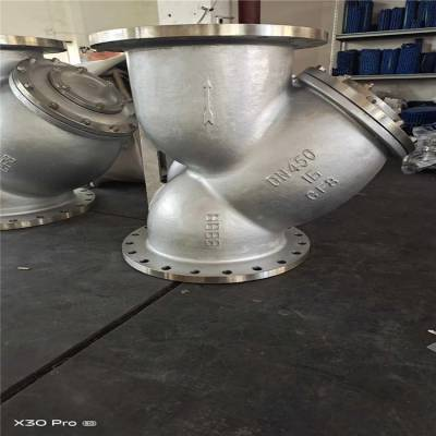 黄铜Y型过滤器_GL41H-16T黄铜法兰Y型过滤器-精拓生产